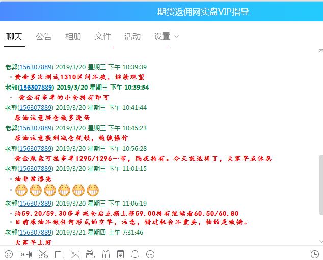 「中国联通股票代码」 今天黄金期货继续看